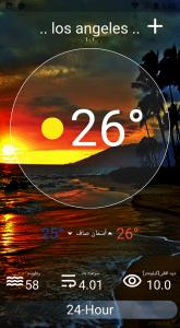اسکرین شات برنامه پیش بینی آب و هوا هواشناسی متحرک 1
