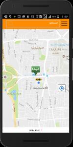 اسکرین شات برنامه آژانس - مسافر 1