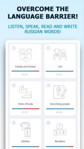 اسکرین شات برنامه Russian for beginners. Learn Russian fast, free. 7