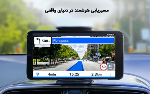 اسکرین شات برنامه سایجیک Sygic طلایی (نسخه فارسی) 2