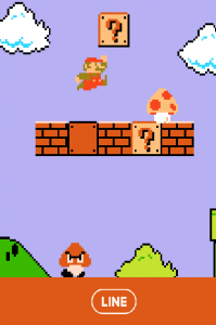 اسکرین شات بازی بازی قارچ خور قدیمی اصلی سوپر ماریو 1
