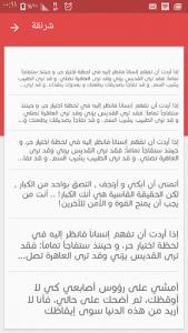 اسکرین شات برنامه Best Arabic Fonts for FlipFont 3