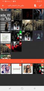 اسکرین شات برنامه کلیپ ساز- عکس و فیلم+پیشرفته 2