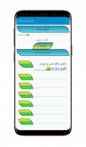 اسکرین شات برنامه دفترچه یادداشت 5