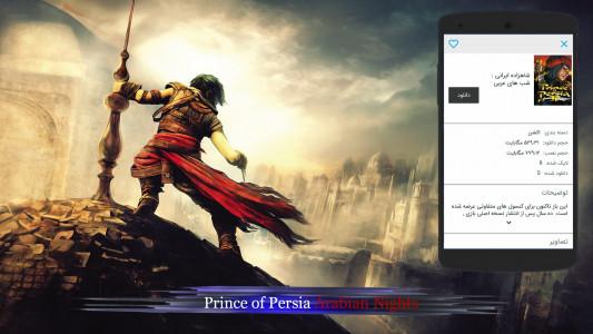 اسکرین شات بازی کولوپ HD 5