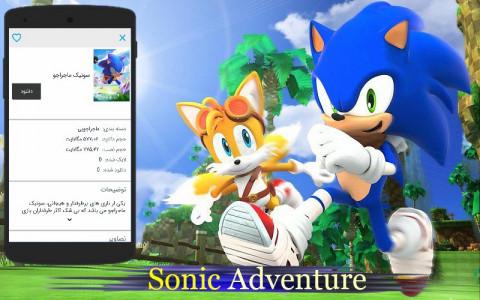 اسکرین شات بازی کولوپ HD 6