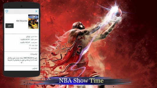 اسکرین شات بازی کولوپ HD 4