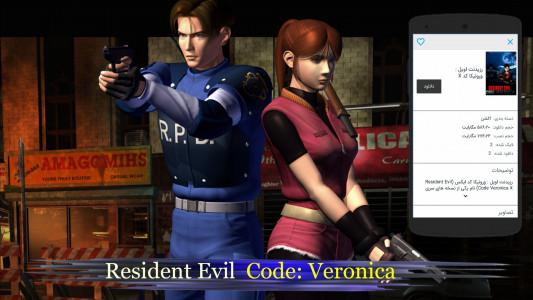 اسکرین شات بازی کولوپ HD 2