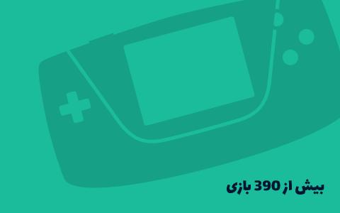 اسکرین شات بازی سگا گیم گیر : +390 بازی 1