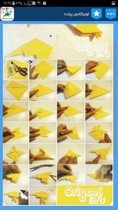 اسکرین شات برنامه اموزش اوریگامی ، کاردستی با کاغذ 2