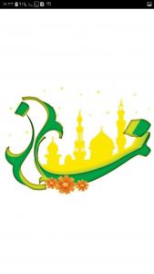 اسکرین شات برنامه احکام نماز , آموزش احکام نماز 1