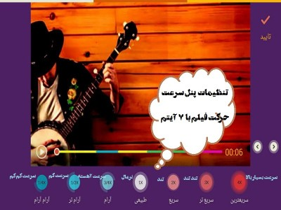 اسکرین شات برنامه فیلم ساز و کلیپ ساز(مدرن) 11