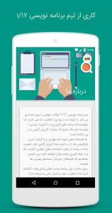 اسکرین شات برنامه کسب درآمد میلیونی از اینترنت در 7 روز 8