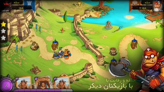 اسکرین شات بازی دنیای اساطیر (آنلاین) 5