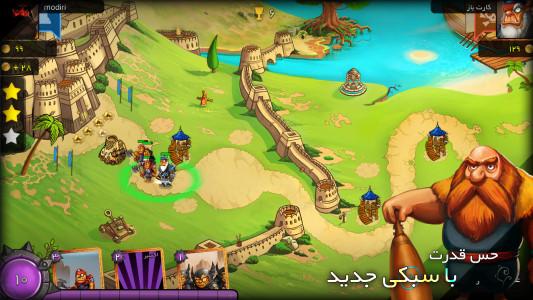 اسکرین شات بازی دنیای اساطیر (آنلاین) 8