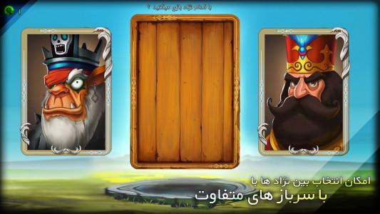 اسکرین شات بازی دنیای اساطیر (آنلاین) 2