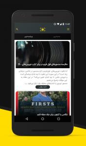 اسکرین شات برنامه یک پلاتو (مجله عکاسی) 4