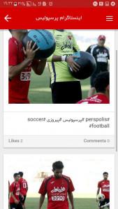 اسکرین شات برنامه اخبار فوتبالی جهان 4