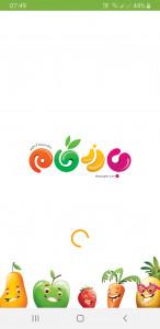 اسکرین شات برنامه بازرگام | خرید آنلاین میوه و تره بار 1