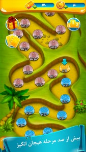 اسکرین شات بازی کندو 3