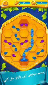 اسکرین شات بازی کندو 4