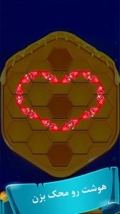 اسکرین شات بازی کندو 7