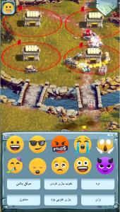 اسکرین شات بازی جنگ ژنرال ها 7