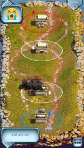 اسکرین شات بازی جنگ ژنرال ها 8
