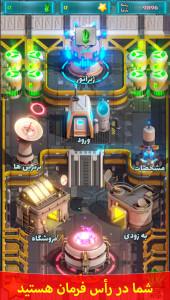 اسکرین شات بازی جنگ ژنرال ها 2