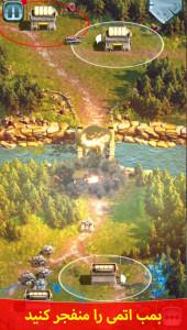 اسکرین شات بازی جنگ ژنرال ها 1