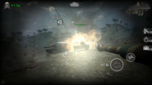 اسکرین شات بازی جنگ زرهی (بازی جنگی) 7