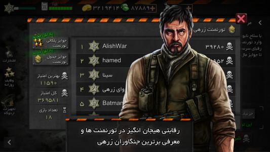 اسکرین شات بازی جنگ زرهی (بازی جنگی) 6