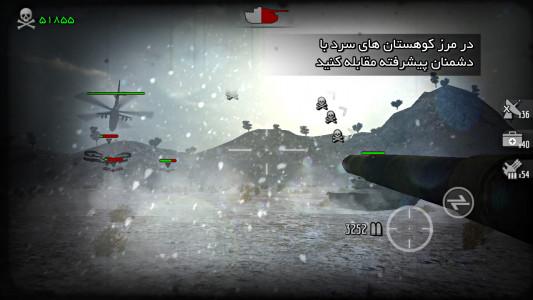 اسکرین شات بازی جنگ زرهی (بازی جنگی) 8