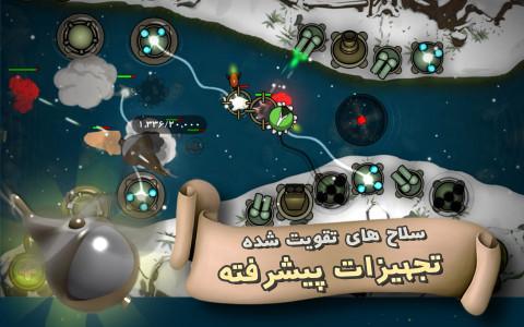اسکرین شات بازی بتلفیش (جنگ ماهی ها) 4