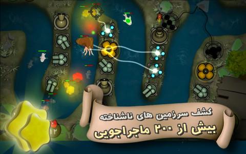 اسکرین شات بازی بتلفیش (جنگ ماهی ها) 2