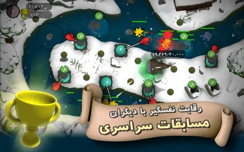 اسکرین شات بازی بتلفیش (جنگ ماهی ها) 3