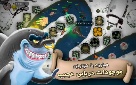 اسکرین شات بازی بتلفیش (جنگ ماهی ها) 1