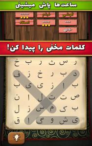 اسکرین شات بازی سماور 3