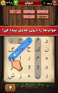 اسکرین شات بازی سماور 2