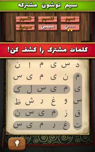 اسکرین شات بازی سماور 7
