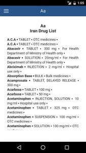 اسکرین شات برنامه Prescribe (تجویز کن) 4