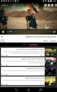 اسکرین شات برنامه مادحین 95 - ویدیو مداحی 3