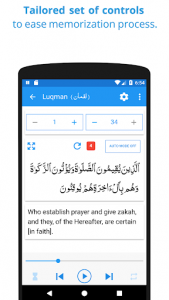 اسکرین شات برنامه Memorize Quran 2