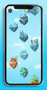 اسکرین شات بازی جزیره گنج | بازی فکری،جدول 2