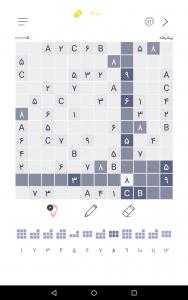 اسکرین شات بازی سودوکو | جدول سودوکو ، جدولانه 8