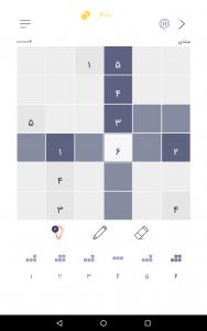 اسکرین شات بازی سودوکو | جدول سودوکو ، جدولانه 7