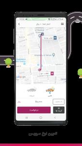 اسکرین شات برنامه کارپینو | Carpino - درخواست آنلاین تاکسی 3