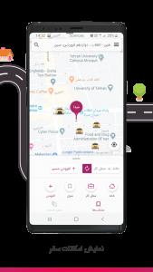 اسکرین شات برنامه کارپینو | Carpino - درخواست آنلاین تاکسی 2