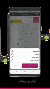 اسکرین شات برنامه کارپینو | Carpino - درخواست آنلاین تاکسی 7
