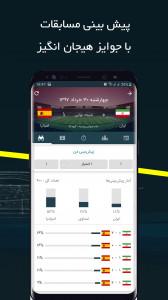 اسکرین شات برنامه فاناتیک |نتایج زنده فوتبال،پیش بینی 7